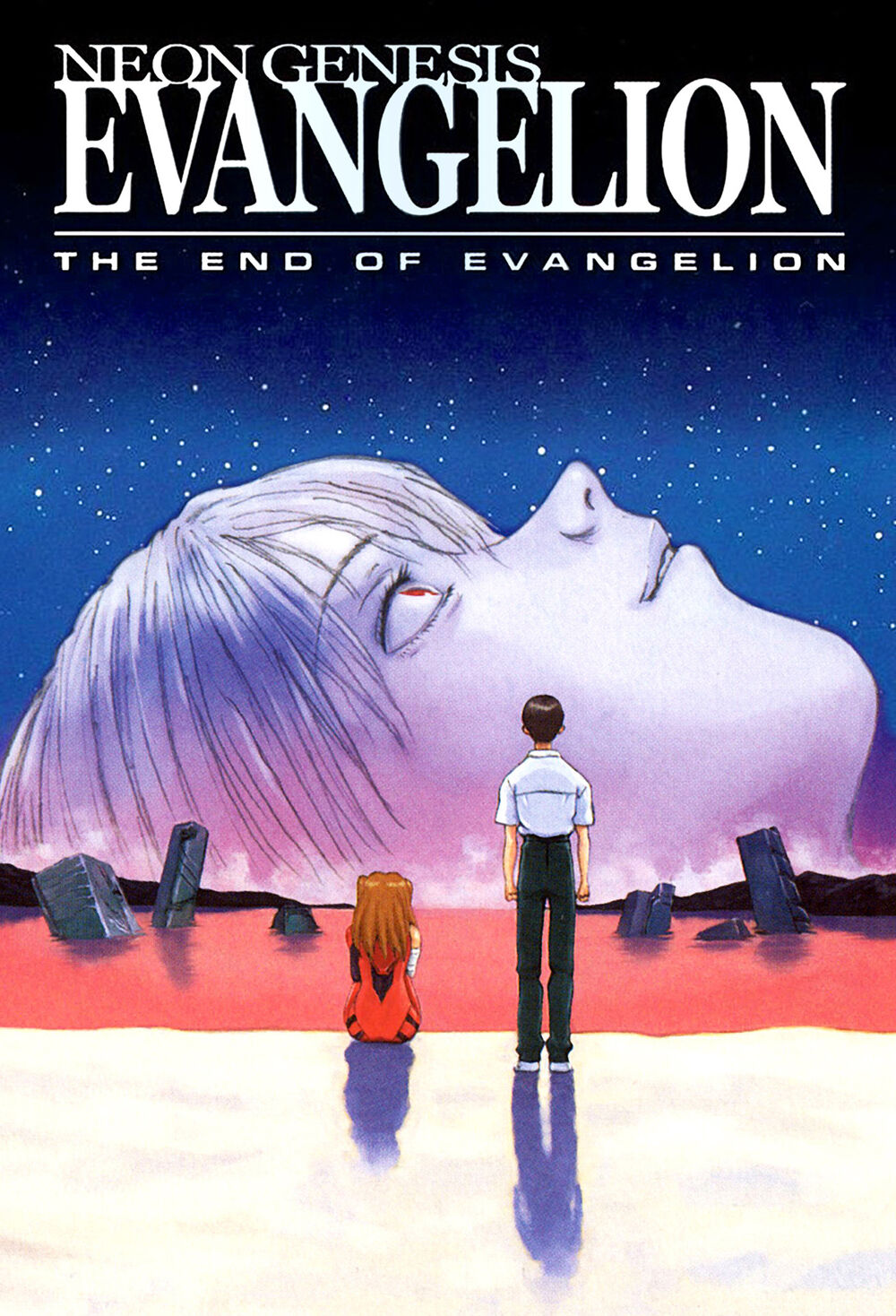 Crítica   The End of Evangelion